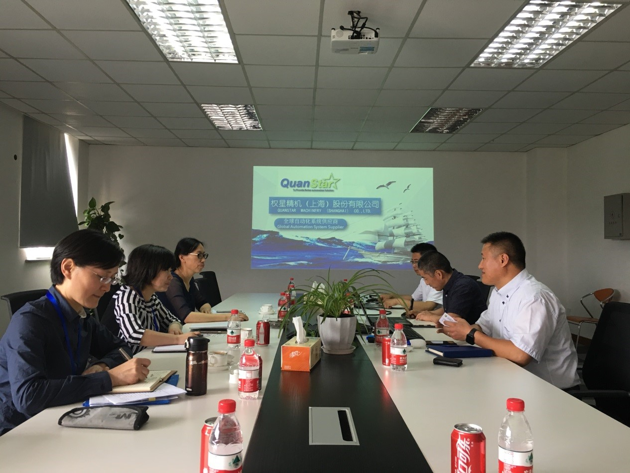 上海工业综合开发区领导参观调研